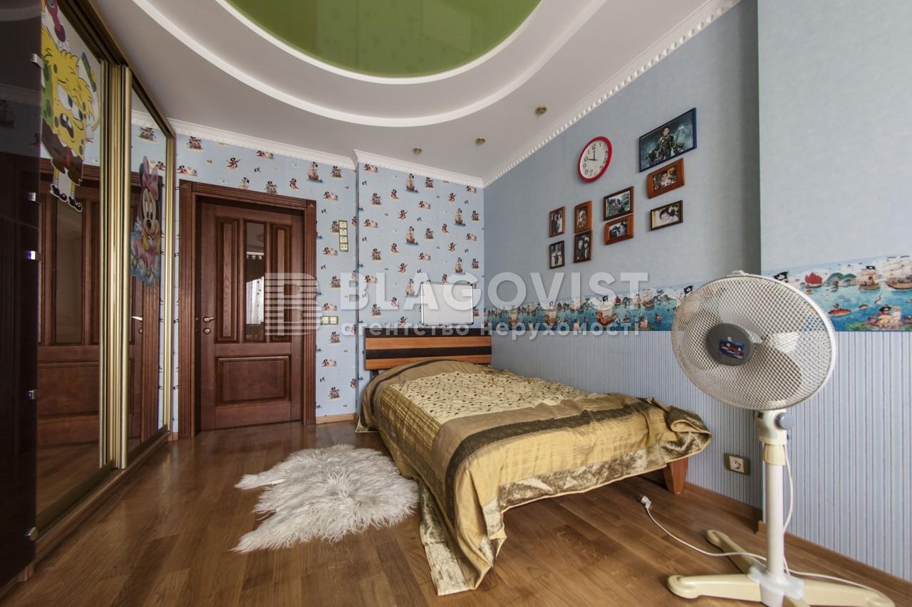 Квартира Z-239651, Пчелки Елены, 2а, Киев - Фото 10