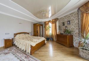 Квартира Z-239651, Пчелки Елены, 2а, Киев - Фото 8