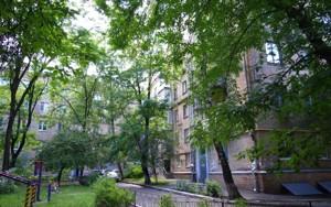 Квартира Кривоноса Максима, 5/1, Киев, Z-130047 - Фото3