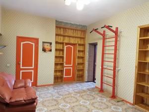 Квартира Оболонская набережная, 19, Киев, F-22971 - Фото3
