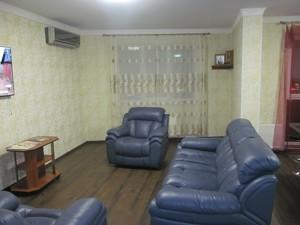 Квартира Малиновского Маршала, 8, Киев, R-11461 - Фото3