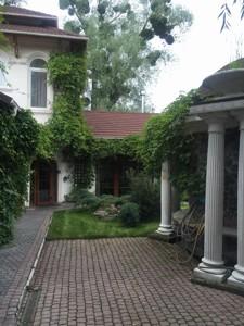 Дом C-104519, Вита-Почтовая - Фото 2