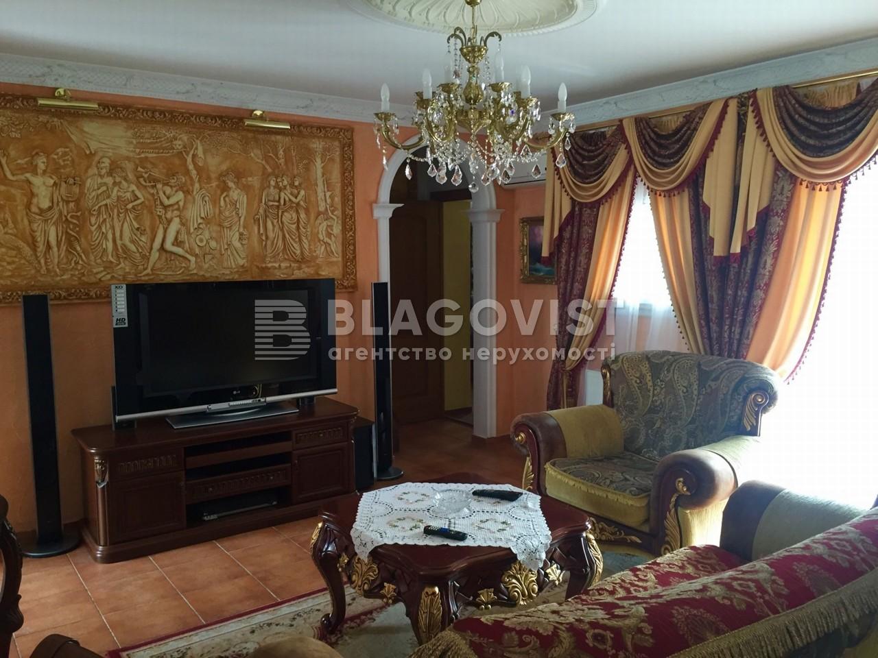 Дом C-104519, Вита-Почтовая - Фото 4