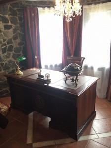 Дом C-104519, Вита-Почтовая - Фото 7
