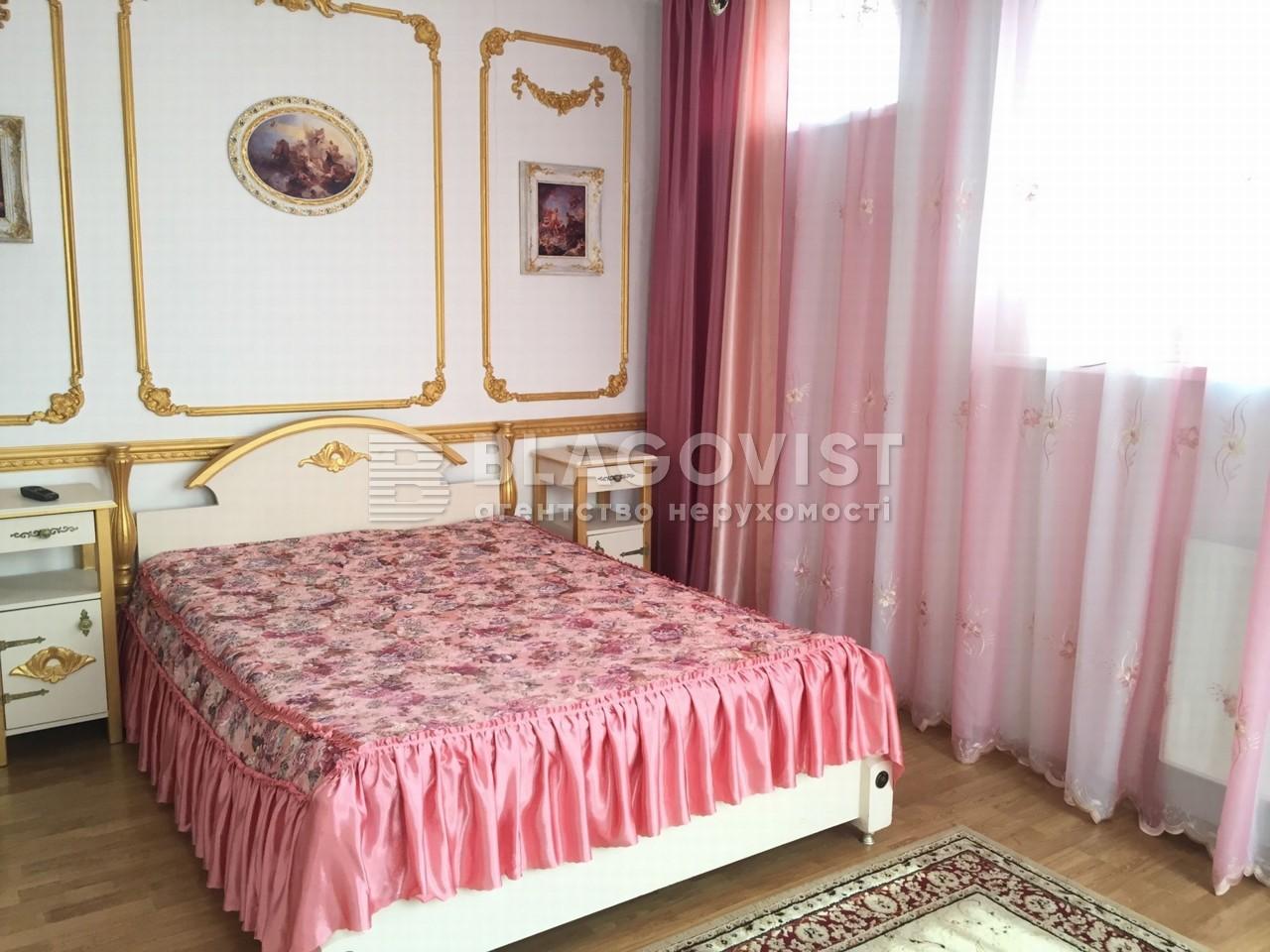 Дом C-104519, Вита-Почтовая - Фото 10