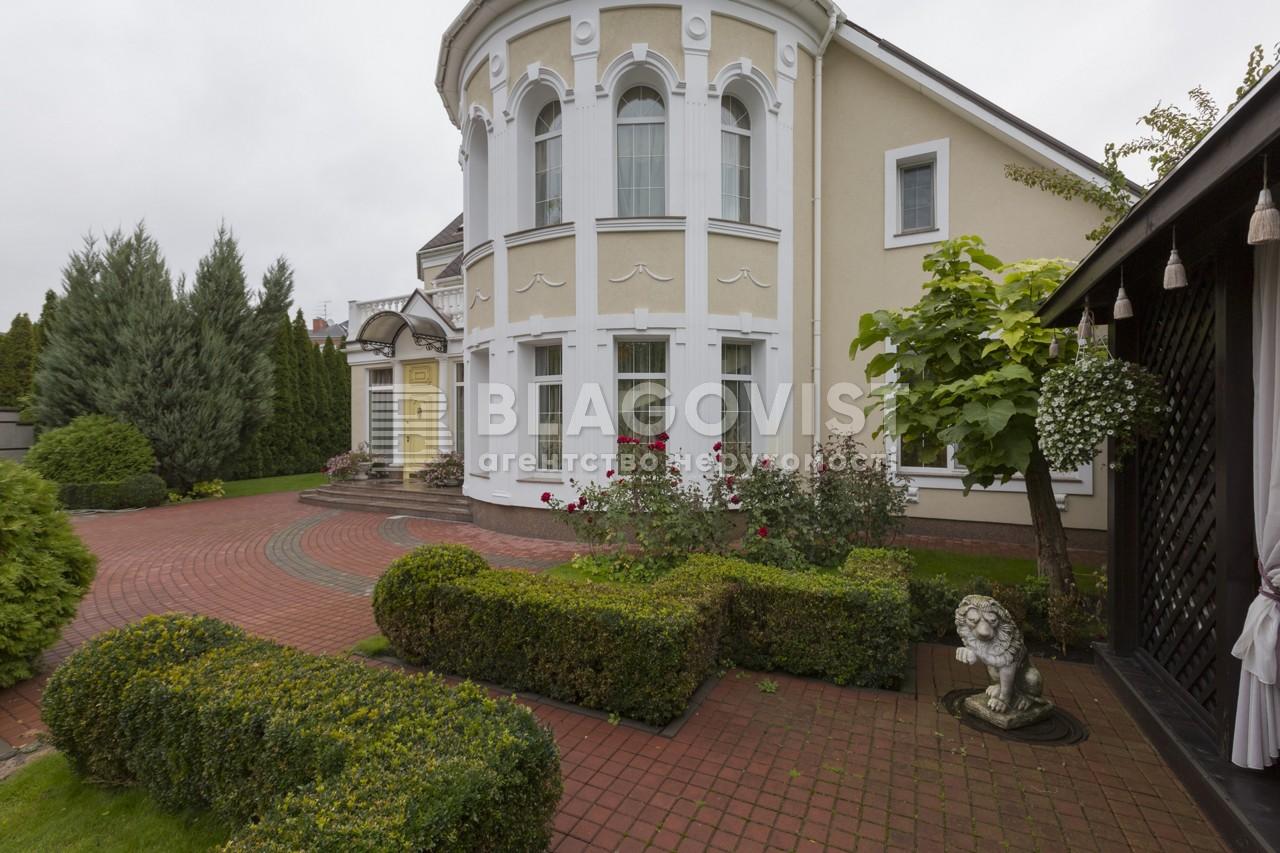 Дом E-36915, Козин (Конча-Заспа) - Фото 4