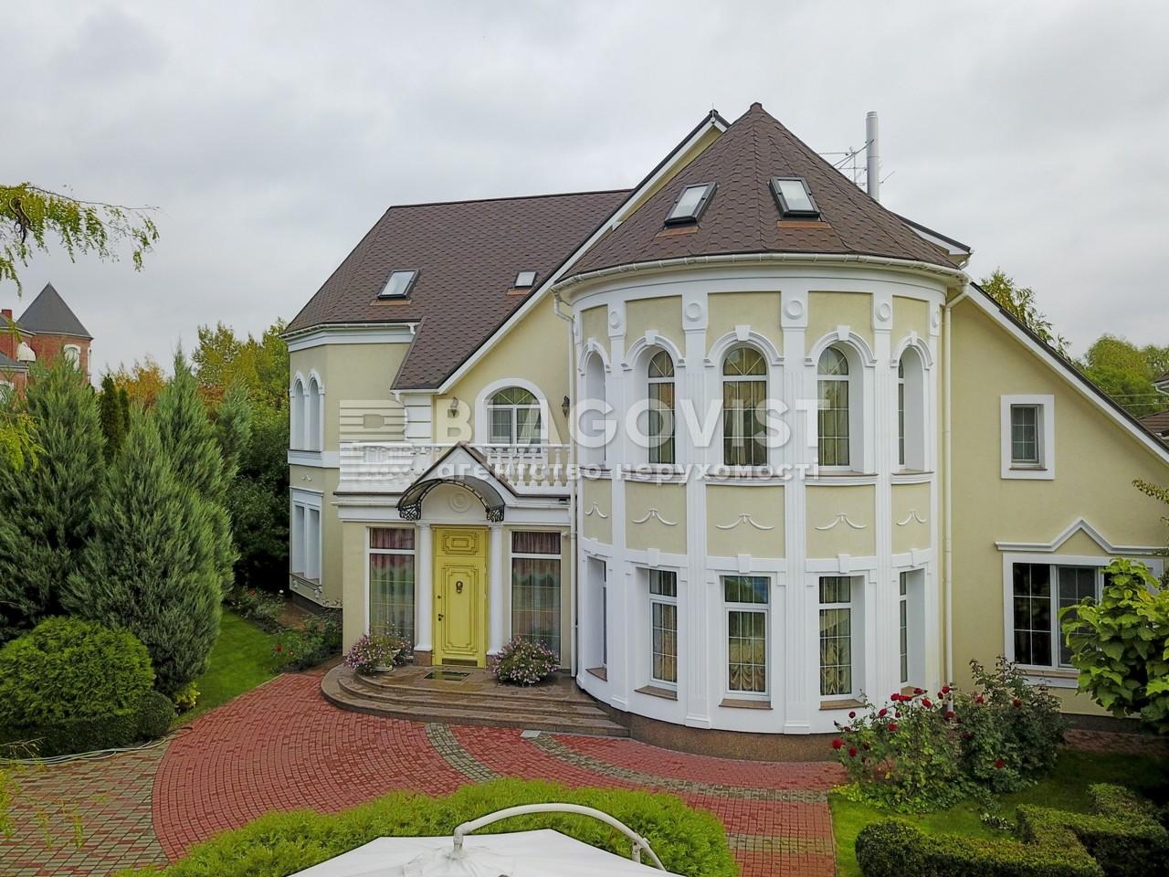 Будинок на продаж E-36915