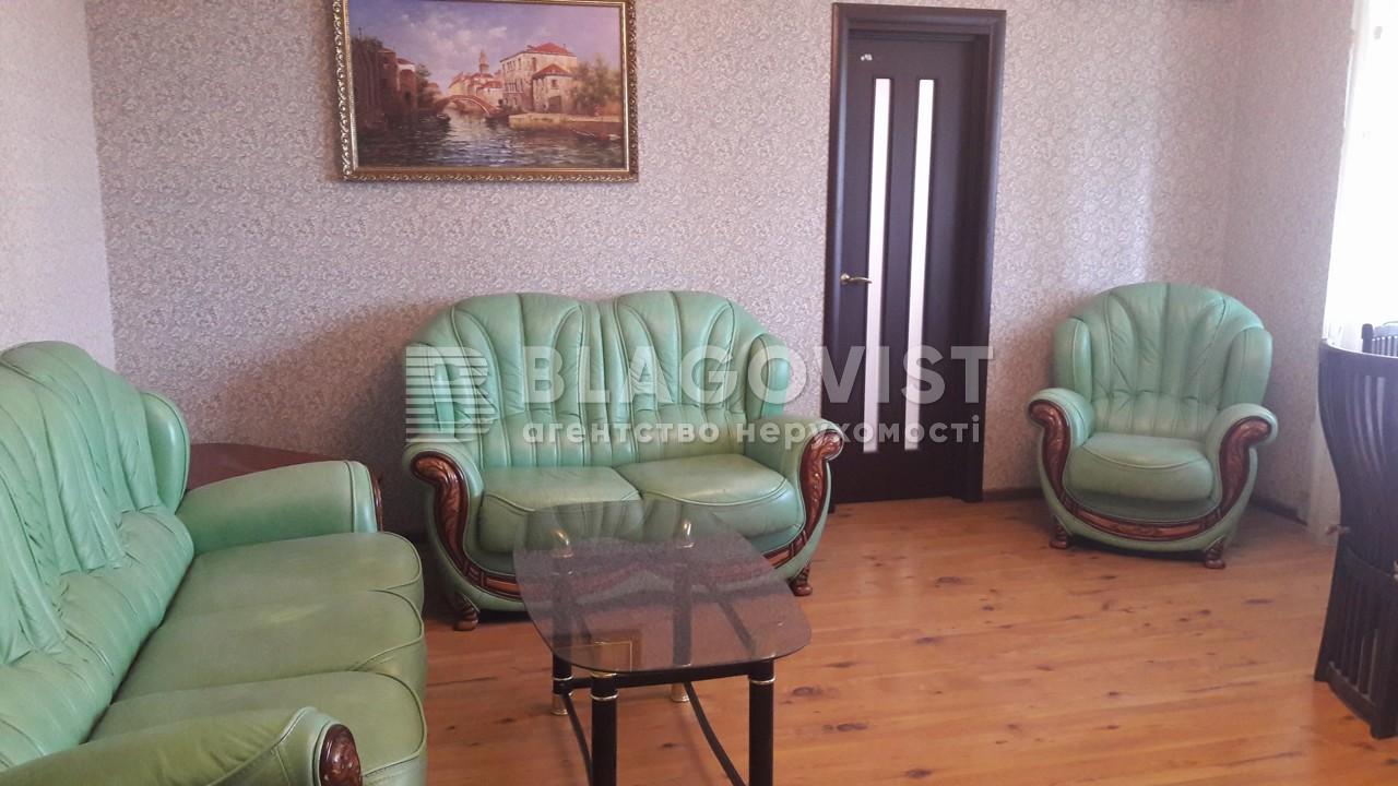 Квартира Z-175854, Леси Украинки бульв., 21, Киев - Фото 5