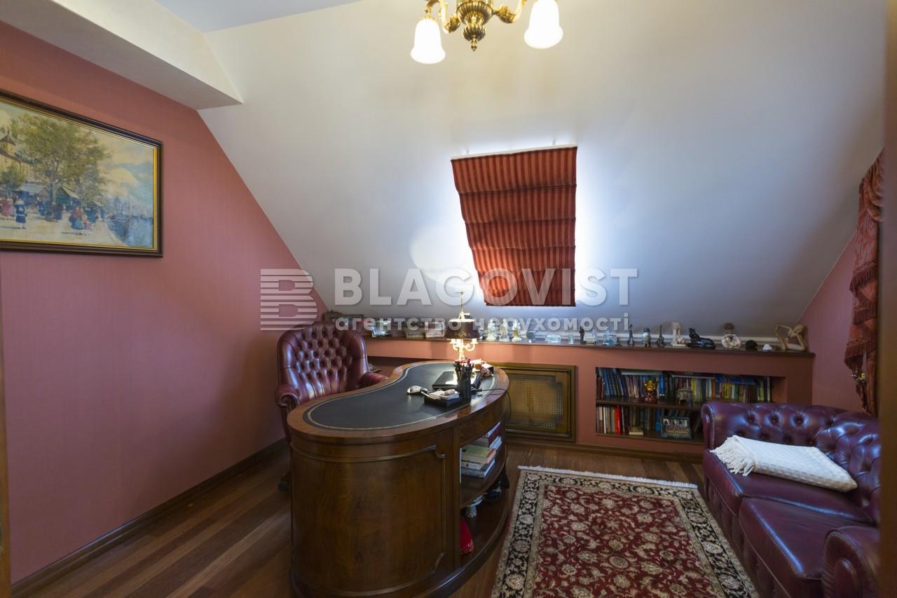 Дом E-36915, Козин (Конча-Заспа) - Фото 18