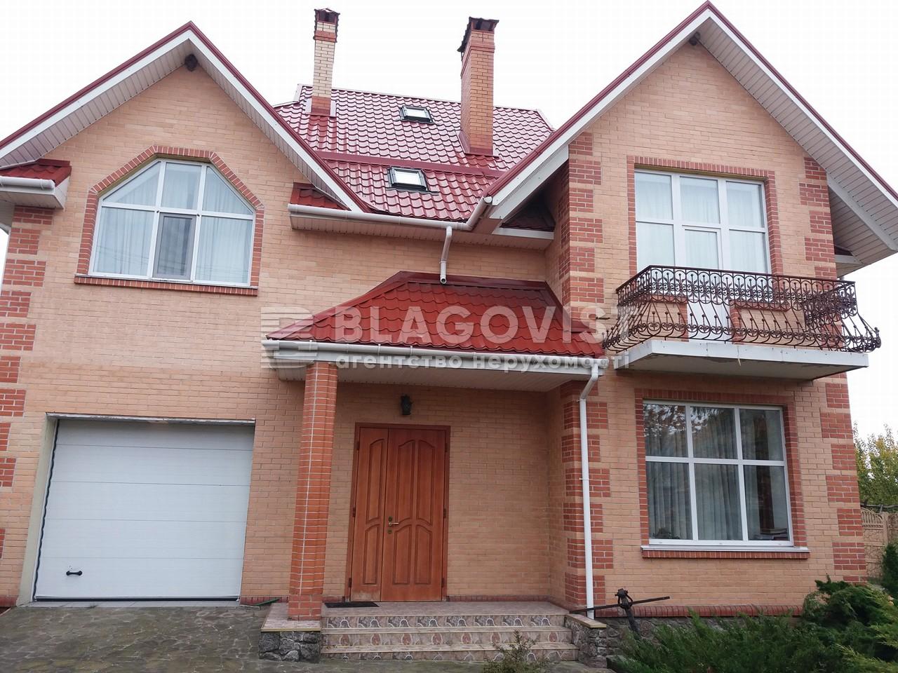 Дом X-31210, Макаров - Фото 1
