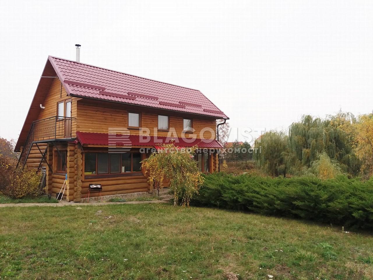 Дом X-31210, Макаров - Фото 8