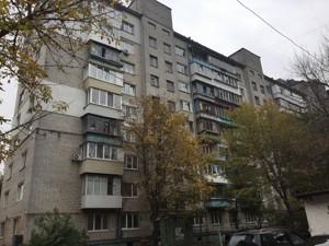 Квартира Строителей, 27а, Киев, Z-227578 - Фото