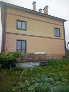 Будинок Теплична, Погреби (Броварський), Z-801999 - Фото2