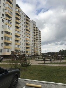 Квартира Терновская, 2а, Белогородка, H-40801 - Фото