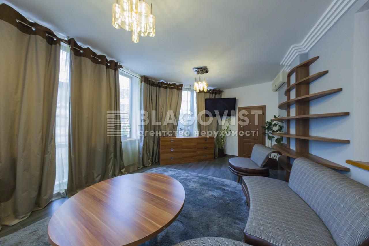 Квартира F-38546, Докучаевский пер., 4, Киев - Фото 6