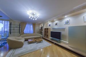 Квартира Драгоманова, 44а, Киев, Z-1361296 - Фото