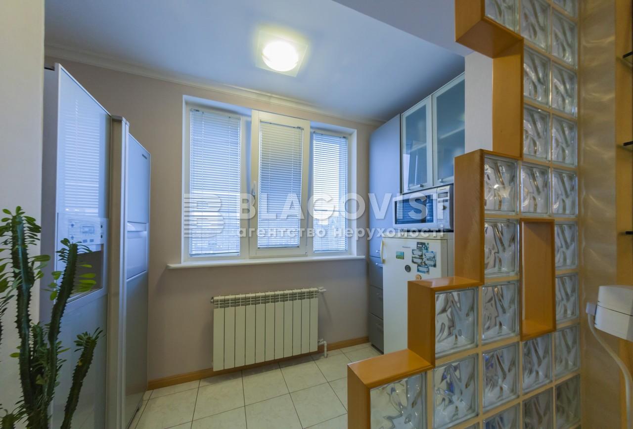 Квартира Z-1361296, Драгоманова, 44а, Киев - Фото 11