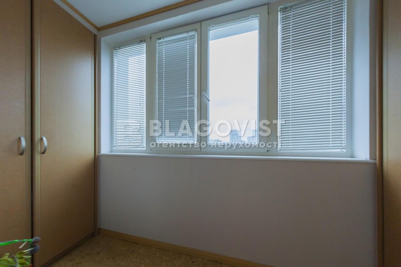 Квартира Z-1361296, Драгоманова, 44а, Киев - Фото 20