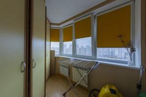 Квартира Z-1361296, Драгоманова, 44а, Киев - Фото 19