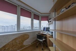 Квартира Z-1361296, Драгоманова, 44а, Киев - Фото 14