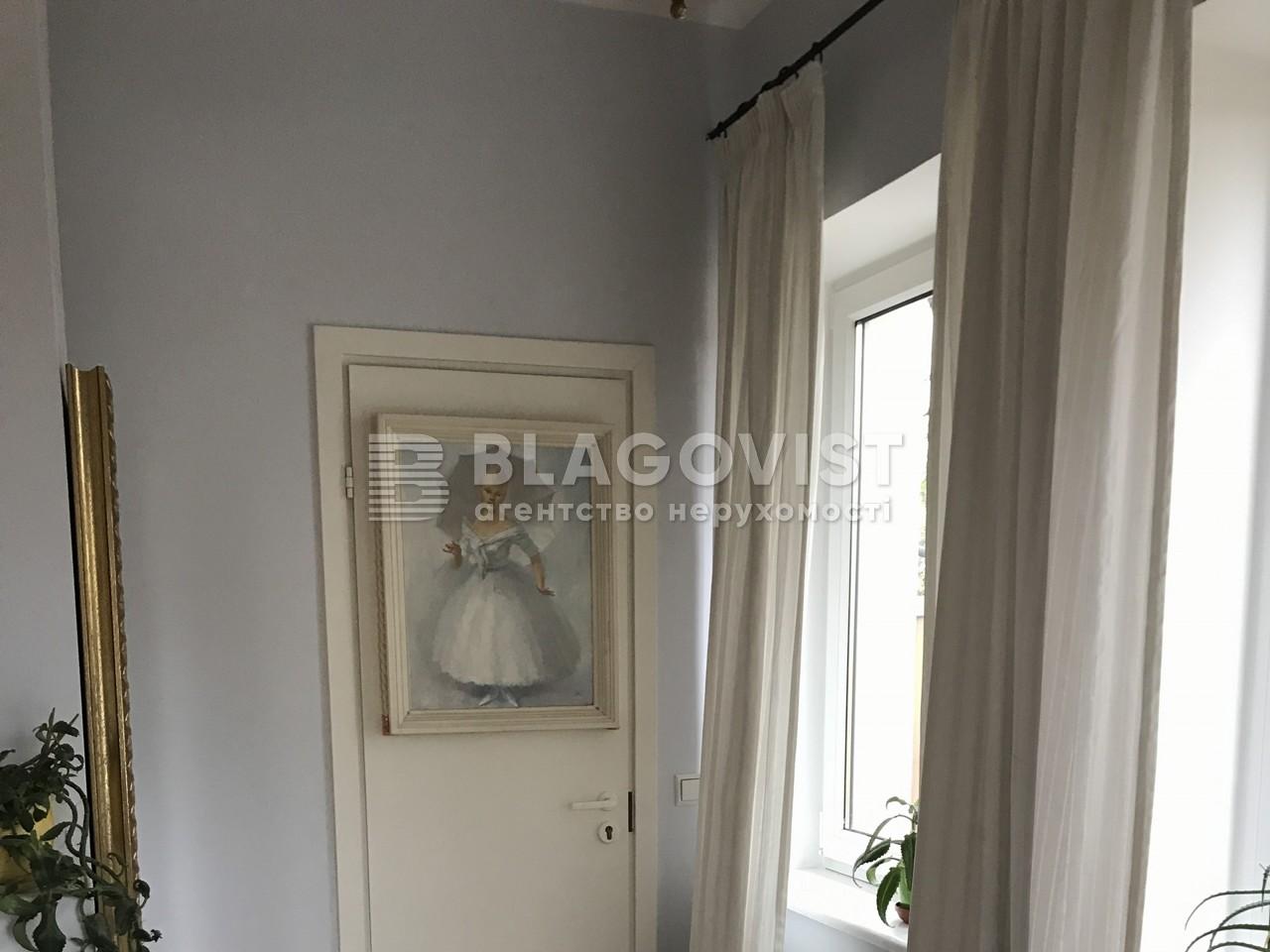 Дом E-14307, Купянская, Киев - Фото 11