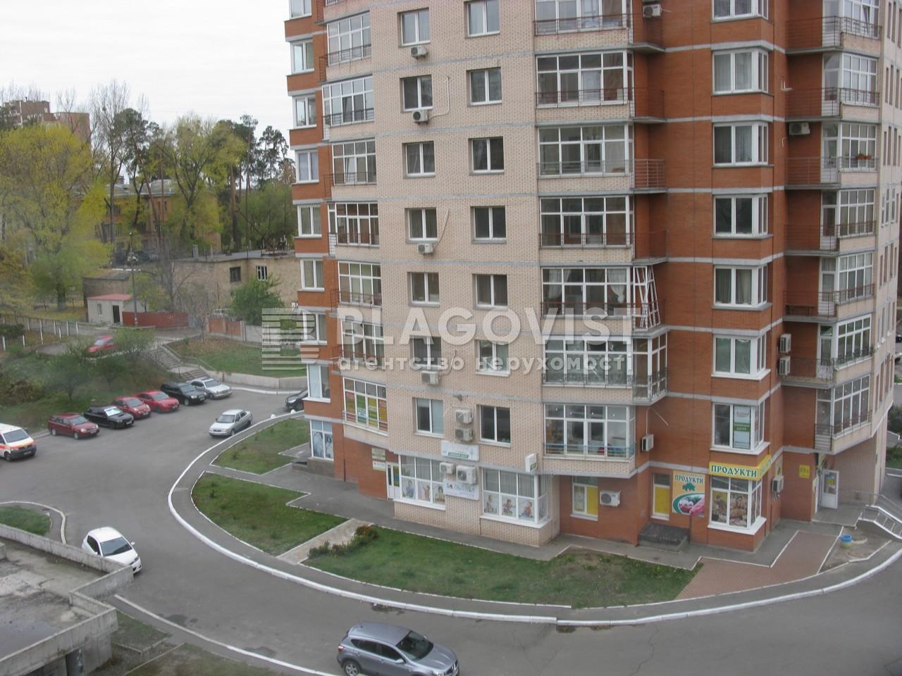 Квартира C-104523, Ирпенская, 69а, Киев - Фото 14