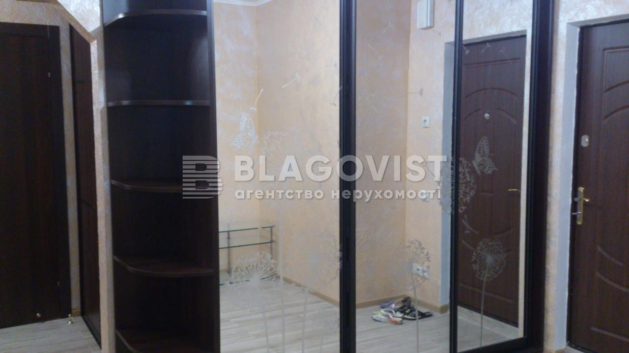 Квартира Z-229208, Данченко Сергея, 5, Киев - Фото 12