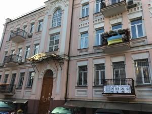 Офіс, Кирилівська (Фрунзе), Київ, A-108221 - Фото