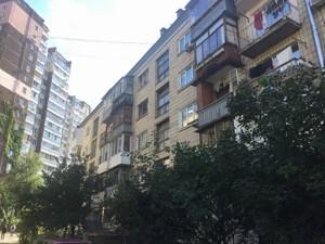 Квартира Глебова, 12/14, Киев, R-21968 - Фото