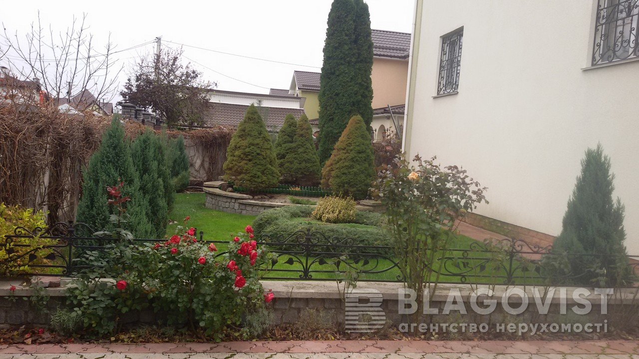 Дом P-23016, Хмельницкого Богдана, Мархалевка - Фото 3