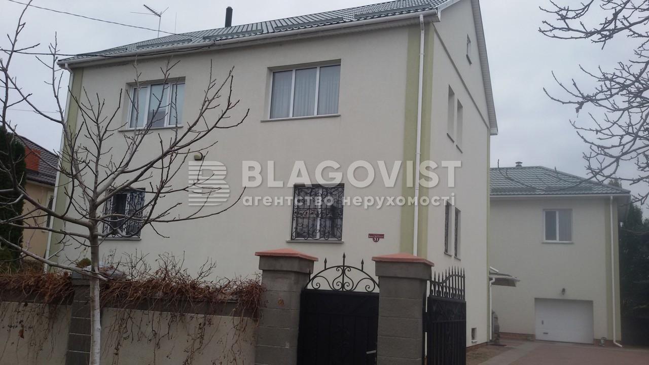 Дом P-23016, Хмельницкого Богдана, Мархалевка - Фото 1