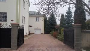 Дом Хмельницкого Богдана, Мархалевка, P-23016 - Фото3