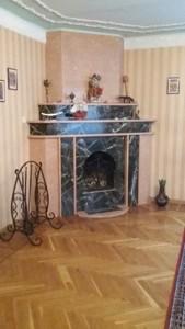 Дом Хмельницкого Богдана, Мархалевка, P-23016 - Фото 21