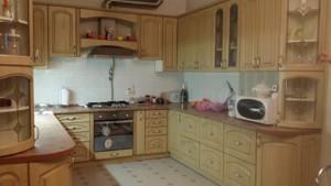 Дом Хмельницкого Богдана, Мархалевка, P-23016 - Фото 23