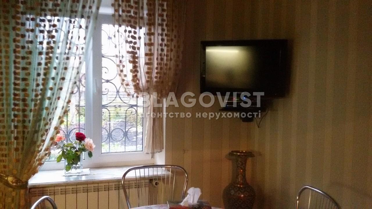 Дом P-23016, Хмельницкого Богдана, Мархалевка - Фото 24