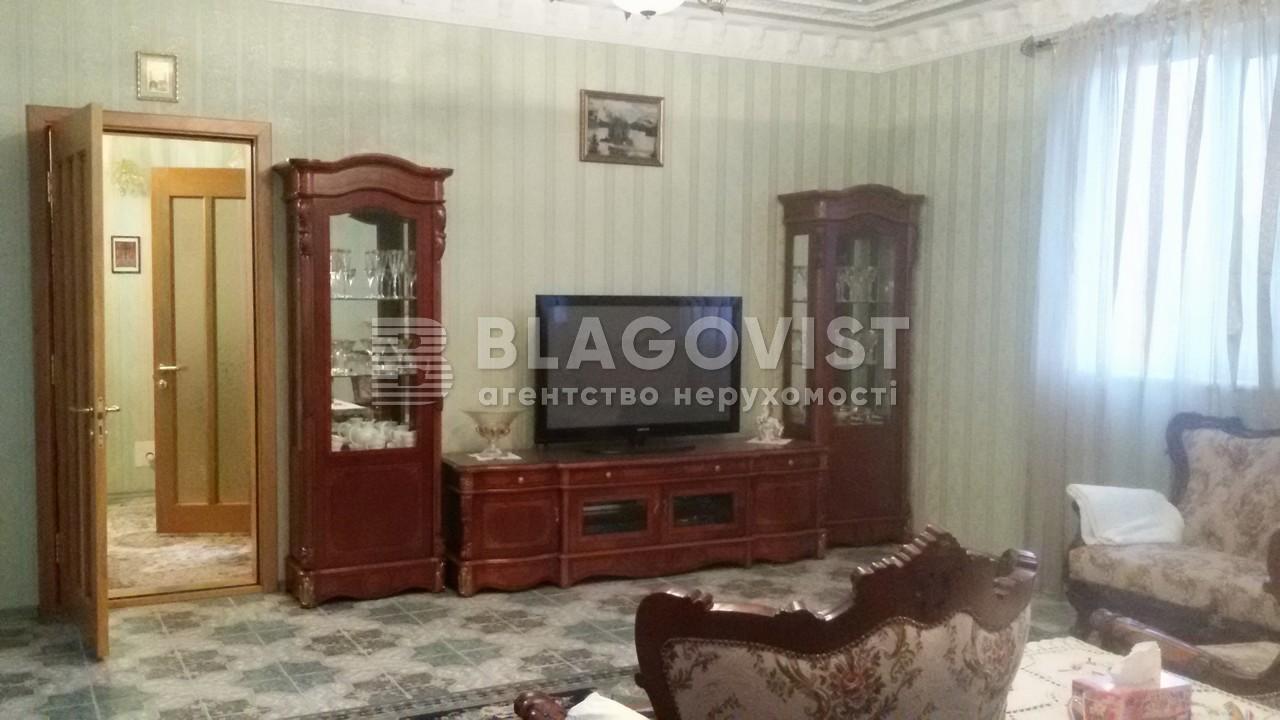 Дом P-23016, Хмельницкого Богдана, Мархалевка - Фото 19