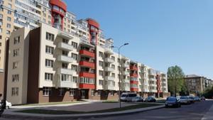 Квартира Ломоносова, 48, Київ, Z-305824 - Фото1