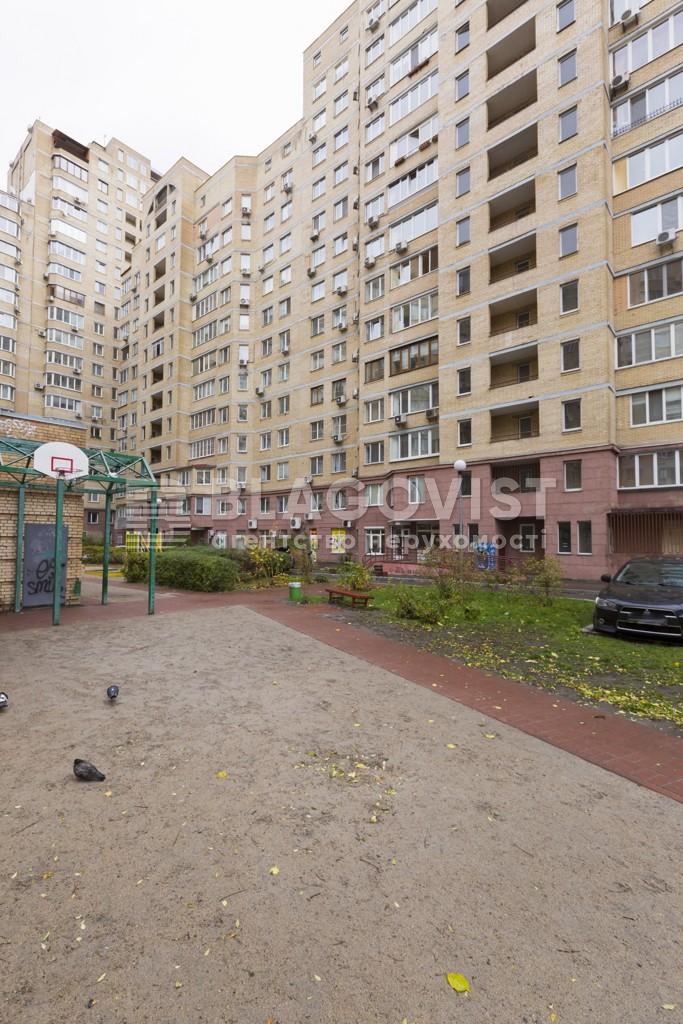 Квартира D-34777, Никольско-Слободская, 2в, Киев - Фото 4