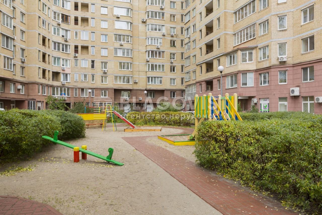 Квартира D-34777, Микільсько-Слобідська, 2в, Київ - Фото 5