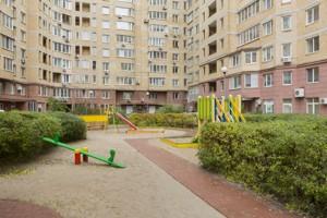 Квартира Никольско-Слободская, 2в, Киев, Z-665026 - Фото3
