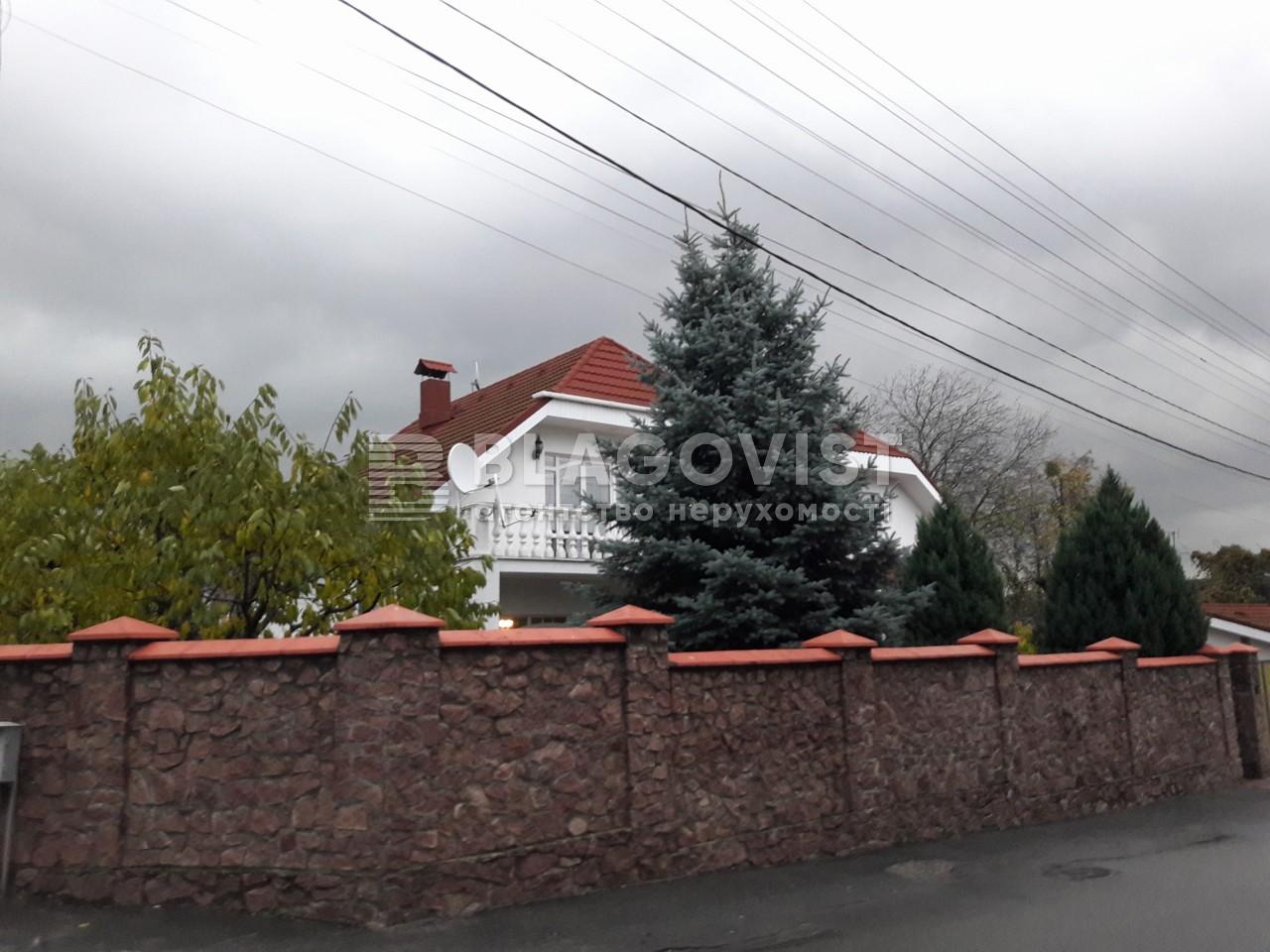 Дом Z-1454900, Волжская, Киев - Фото 1