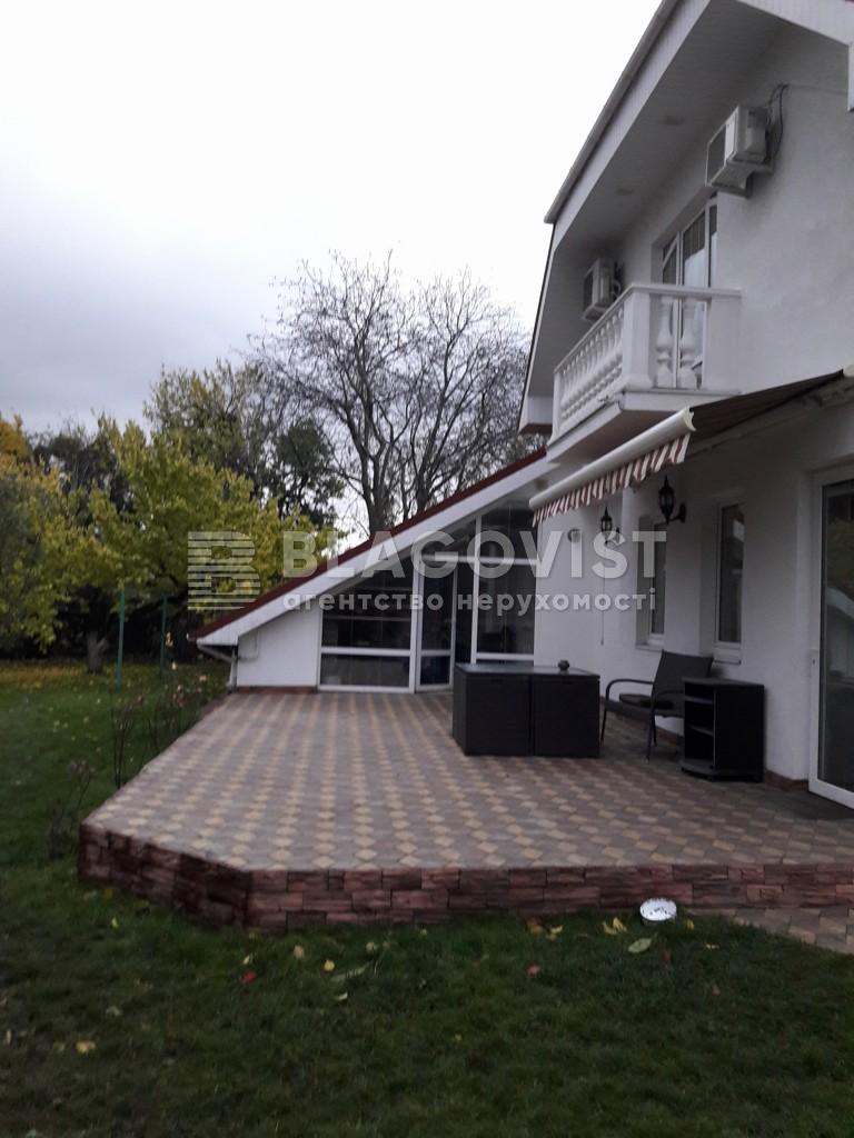 Дом Z-1454900, Волжская, Киев - Фото 2