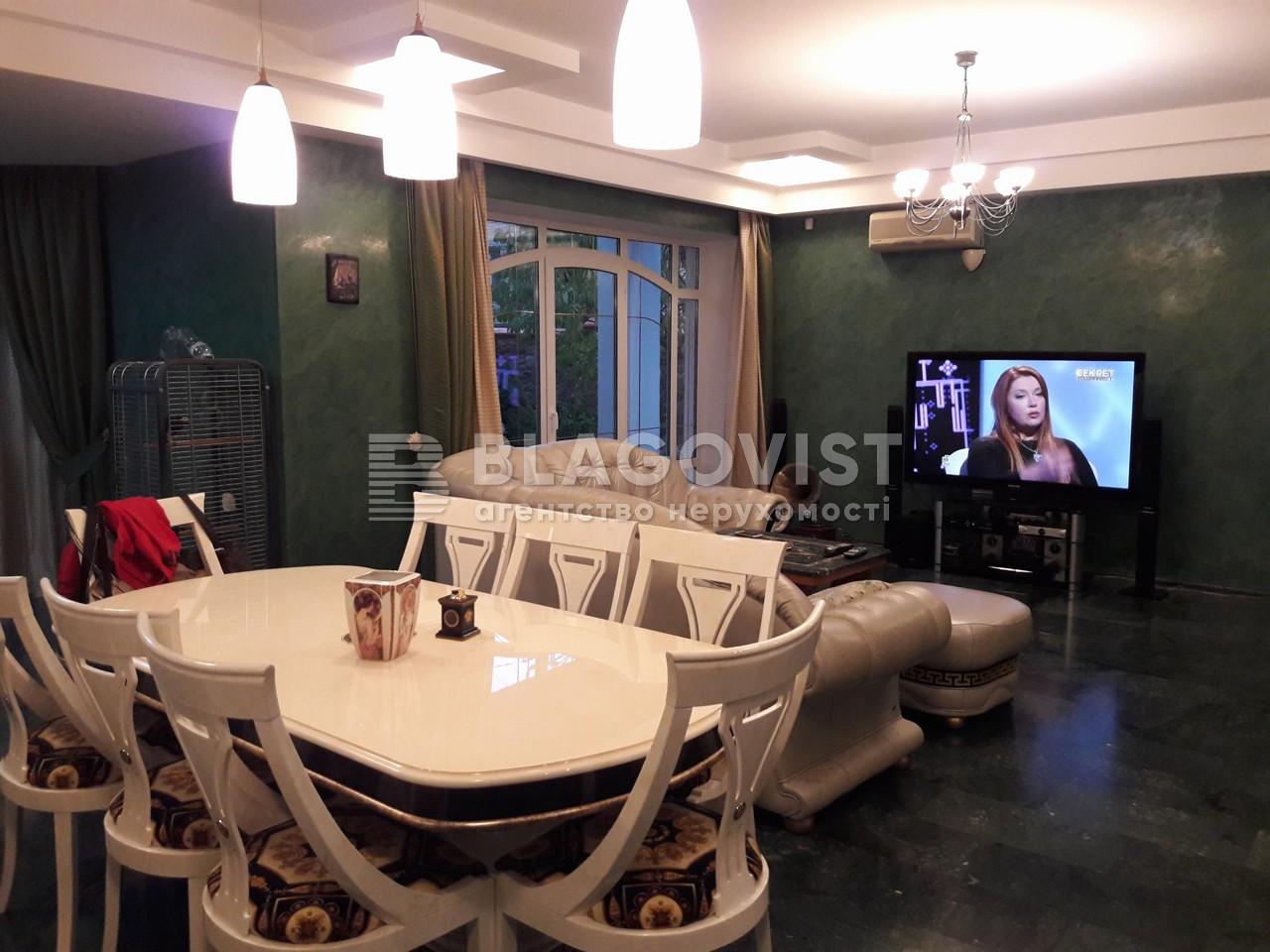 Дом Z-1454900, Волжская, Киев - Фото 5