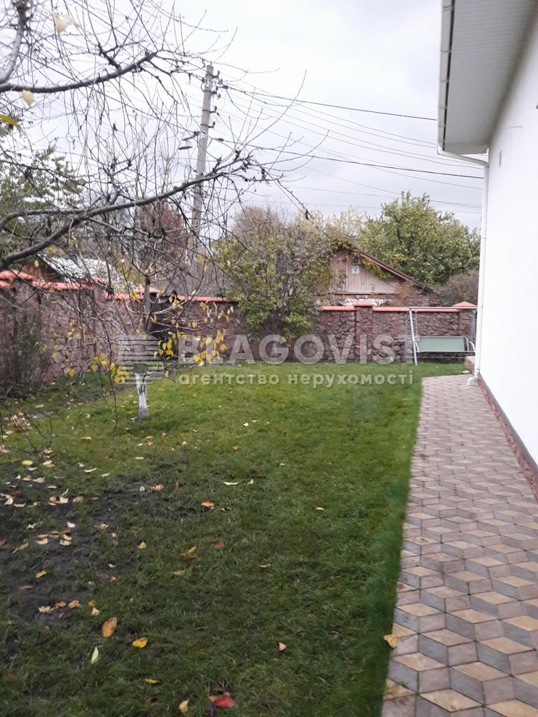 Дом Z-1454900, Волжская, Киев - Фото 10