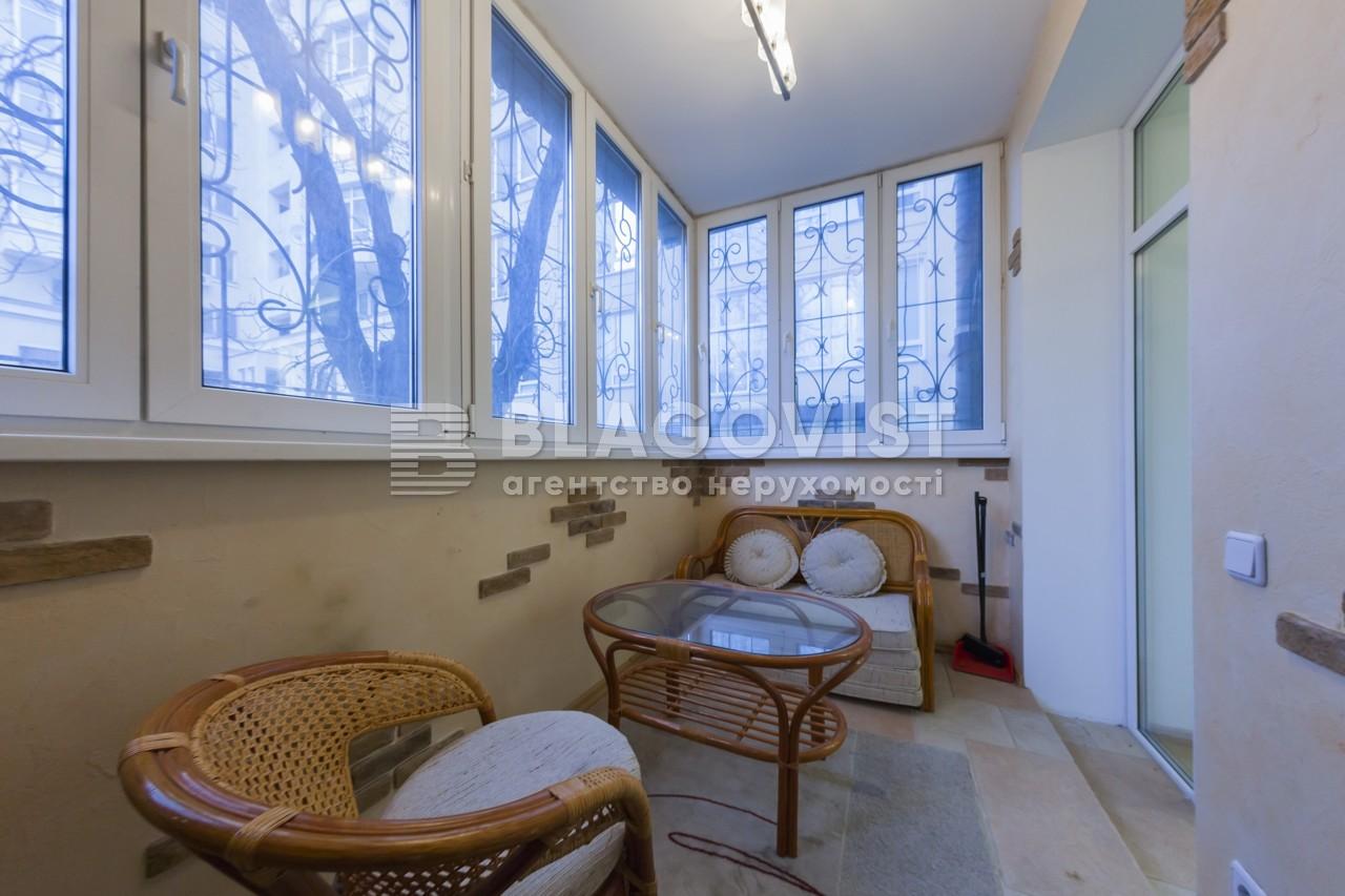 Квартира M-32087, Сечевых Стрельцов (Артема), 52, Киев - Фото 14