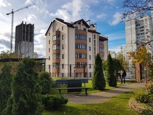Квартира Полевая, 65, Киев, A-108234 - Фото 14
