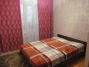 Квартира D-33266, Коласа Якуба, 6а, Киев - Фото 4