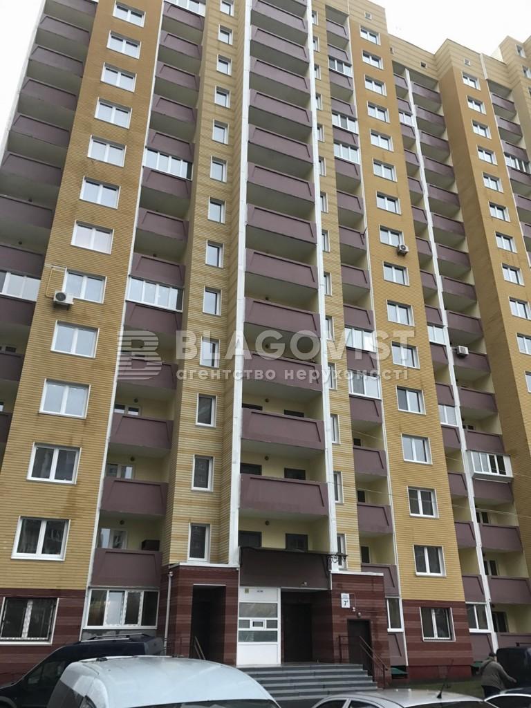 Квартира A-108260, Максимовича Михайла (Трутенка Онуфрія), 7а, Київ - Фото 1