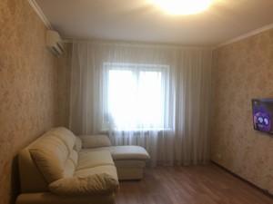 Квартира Драгоманова, 8а, Киев, R-13057 - Фото3