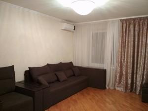 Квартира Срибнокильская, 8а, Киев, Z-232105 - Фото2